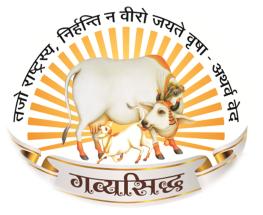 Sanatanjyan logo